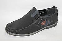 Детские туфли оптом для мальчиков в Одессе от фирмы Paliament 6215 (8 пар 31-36)