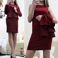 Женский костюм платье с жакетом бордовый