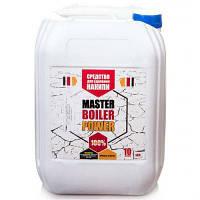 Master boiler power 10L (MBL201505)