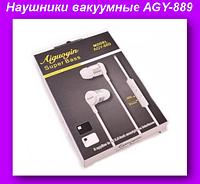 Наушники вакуумные AGY-889,Наушники вакуумные!Опт