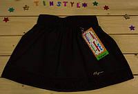 Школьная юбка для девочки  на рост 116-140 см