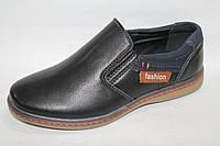Детские туфли оптом для мальчиков в Одессе от фирмы Paliament 6738 (8 пар 31-36)