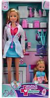 Куклы Simba Штеффи и Эви. Детский врач с аксессуарами (5730934)