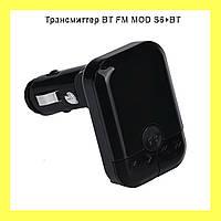 Трансмиттер BT FM MOD S6+BT!Акция