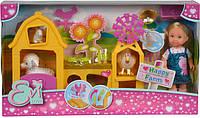 Кукольный набор Simba Эви. Счастливая ферма с аксессуарами (5733075)