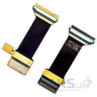 Шлейф для Samsung i8510, i960 с коннектором