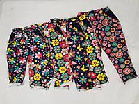 """Детские брюки """"Цветы""""   для девочек"""