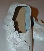 Чешки кожаные белого цвета с бабочками