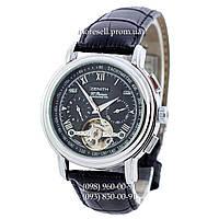 Часы Zenith SM-1057-0004