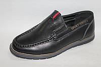Детские туфли оптом для мальчиков в Одессе от фирмы Paliament 6771 (8 пар 31-36)