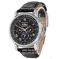 Часы Zenith SM-1057-0005
