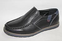 Детские туфли оптом для мальчиков в Одессе от фирмы Paliament 6772 (8 пар 31-36)