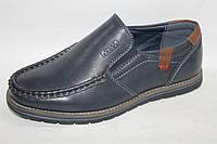 Детские туфли оптом для мальчиков в Одессе от фирмы Paliament 6772-1 (8 пар 31-36)