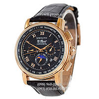 Часы Zenith SM-1057-0008