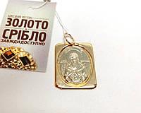 Золотая ладанка Богородица, вес 2.25 грамм.