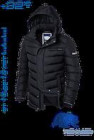 Подростковая теплая куртка на мальчика размер: (46-S) (40-3XS) (42-4XS) (44-2XS)