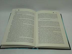 Эшли Белл Кунц Книжковий клуб, фото 2