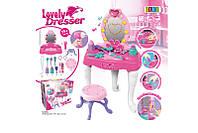 """Детский игровой набор игрушки для девочек """"Салон красоты"""" 8303C (+аксессуары)"""