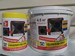 Химия для чистки дымохода: огромное изобилие порошков от мировых производителей в магазине Тепло очага