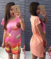 Женское летнее короткое платье Пироженное