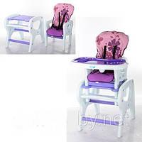 Стульчик для кормления детский со столиком трансформер Bambi M 0816-17, фиолетовый