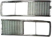 Решетка радиатора 2106 хром