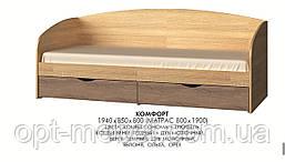 Ліжко Комфорт з ящиками ( спальне 190*80)