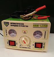 Зарядное устройство 15Amp 6/12/24V ручная регулировка <ARMER>