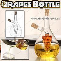 """Бутылка для масла и уксуса - """"Grapes Bottle"""", фото 1"""