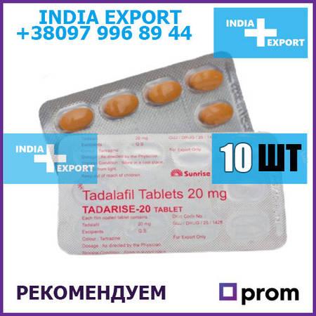сиалис 10 таблеток 20 мг цена