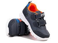 Спортивная детская обувь. Кроссовки оптом от фирмы Alemykids KC-231B(8 пар,25-30)