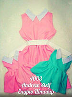 Платье мама и дочка с воротником и поясом