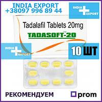 СИАЛИС ТАДАСОФТ 20 мг   Тадалафил   возбудитель мужской, дженерик циалис
