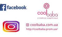 Мы в Instagram и Facebook
