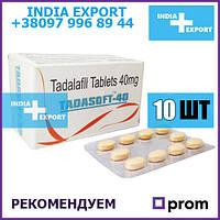 СИАЛИС ТАДАСОФТ 40 мг | Тадалафил | возбудитель мужской, дженерик циалис