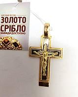 Крест с распятием, золото 585 пробы, 10.4 грамм.