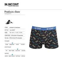 Подростковые стрейчевые шорты на мальчика Марка «IN.INCONT»  Арт.2625, фото 3