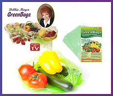 Пакети Green Bags для зберігання овочів і фруктів