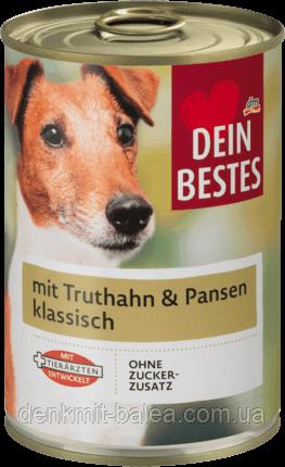 Консерва мяса индейки с рубцом для собак  Nassfutter für Hunde mit Truthahn & Pansen klassisch 400 г