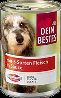 Консерва  5 видов мяса для собак  Nassfutter für Hunde mit 5 Sorten Fleisch in Sauce  400 г