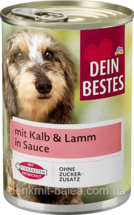 Консерва с мясом телятины и баранины  для собак   Nassfutter für Hunde mit Kalb & Lamm in Sauce 400 г