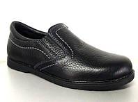 Туфли для мальчиков кожаные 0004БРМ