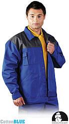 Блуза защитная LH-MELTER NS