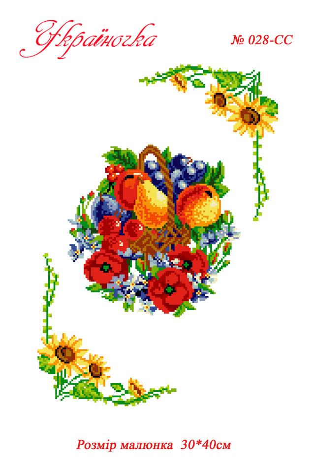 Стильна Заготовка спасівського рушника в українському народному стилі 2d71fa69af677