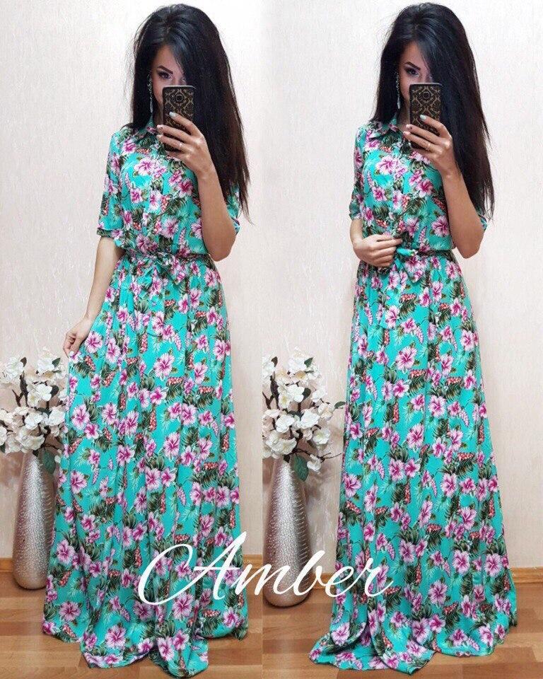 21bd64ba42d Женское летнее длинное платье с цветочным принтом  продажа