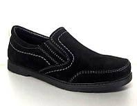 Туфли подростковые из натуральной замши 0005БРМ