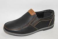 Детские туфли - мокасины для мальчиков от фирмы Paliament 7528 (8 пар 27 - 32)