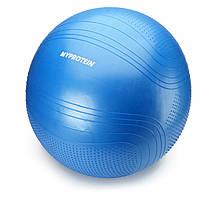 М'яч Yoga Ball MyProtein 65 см (фітбол)