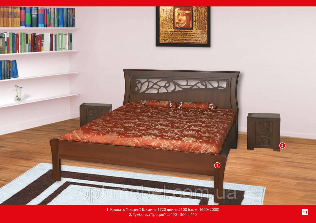 Кровать Грация орех темный двухспальная