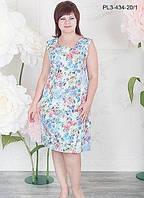 Платье оптом Дали больших размеров для полных летнее, повседневное размеров  46, 48, 50, 52, 54, 56